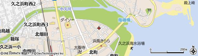 福島県いわき市久之浜町久之浜(町後)周辺の地図