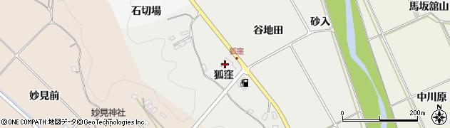 有限会社北栄商事周辺の地図