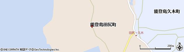 石川県七尾市能登島田尻町(ニ)周辺の地図