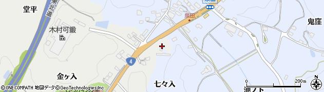 福島県白河市萱根(泉田界)周辺の地図