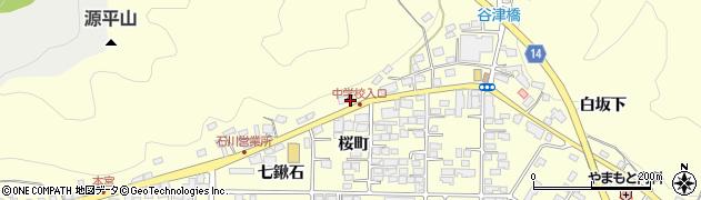 ヨネクラ補聴器センター石川店周辺の地図