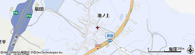 福島県白河市泉田池ノ上周辺の地図