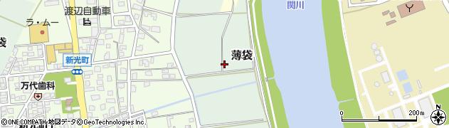 新潟県上越市薄袋周辺の地図