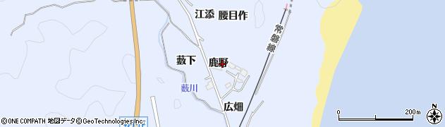 福島県いわき市久之浜町金ケ沢(鹿野)周辺の地図