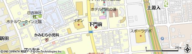 新潟県上越市下門前周辺の地図