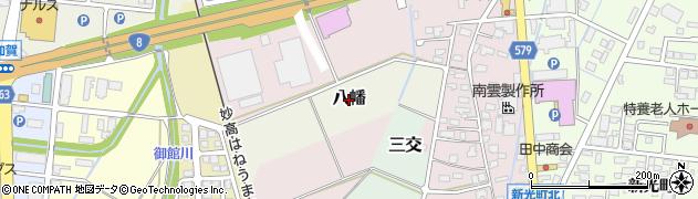 新潟県上越市八幡周辺の地図