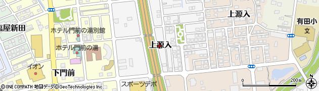 新潟県上越市上源入周辺の地図