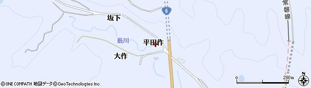 福島県いわき市久之浜町金ケ沢(平田作)周辺の地図