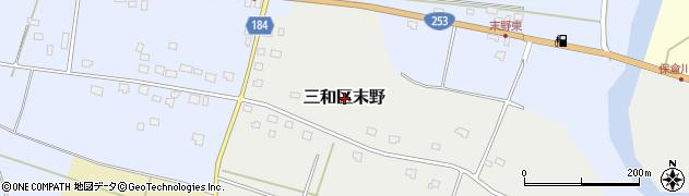 新潟県上越市三和区末野周辺の地図