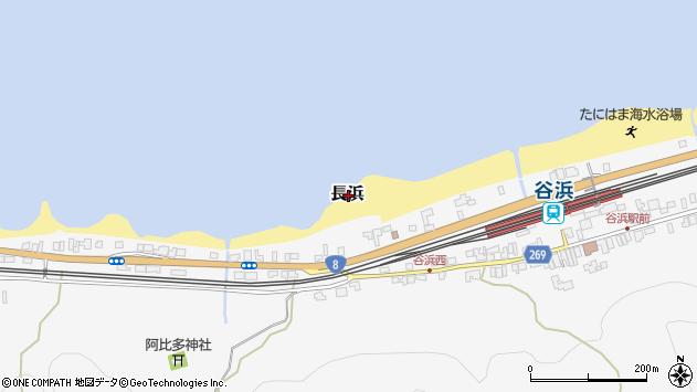 〒949-1701 新潟県上越市長浜の地図