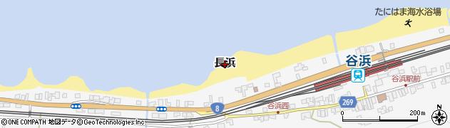 新潟県上越市長浜周辺の地図