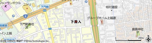 新潟県上越市下源入周辺の地図