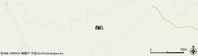 福島県いわき市三和町差塩(君石)周辺の地図