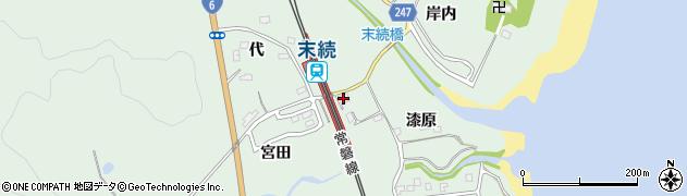 福島県いわき市久之浜町末続(宮田)周辺の地図