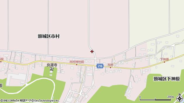 〒942-0141 新潟県上越市頸城区市村の地図