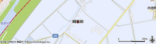 新潟県魚沼市岡新田周辺の地図