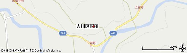 新潟県上越市吉川区国田周辺の地図