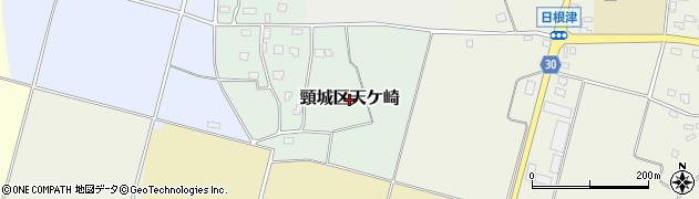新潟県上越市頸城区天ケ崎周辺の地図