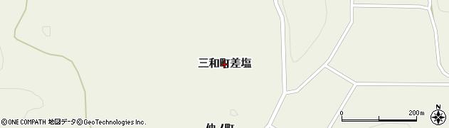 福島県いわき市三和町差塩周辺の地図