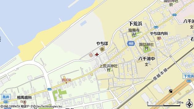〒942-0021 新潟県上越市上荒浜の地図