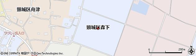 新潟県上越市頸城区森下周辺の地図