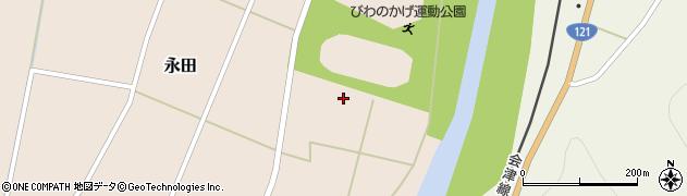 南会津町立 びわのかげ保育所周辺の地図