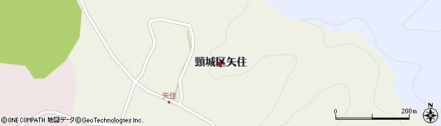 新潟県上越市頸城区矢住周辺の地図