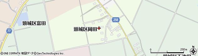 新潟県上越市頸城区岡田周辺の地図