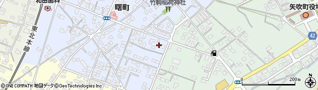 白河信用金庫矢吹東支店周辺の地図