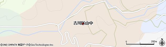 新潟県上越市吉川区山中周辺の地図