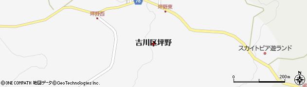 新潟県上越市吉川区坪野周辺の地図