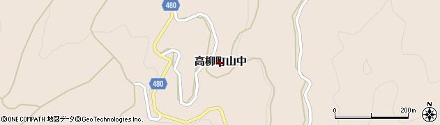 新潟県柏崎市高柳町山中周辺の地図