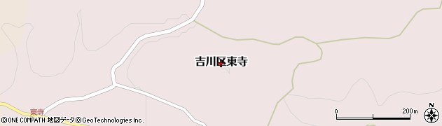 新潟県上越市吉川区東寺周辺の地図