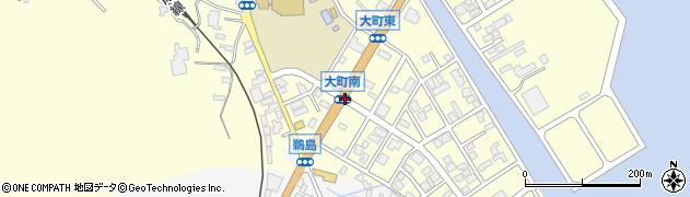 大町南周辺の地図
