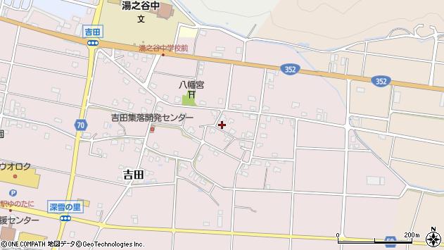 〒946-0075 新潟県魚沼市吉田の地図