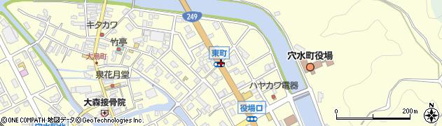 東町周辺の地図