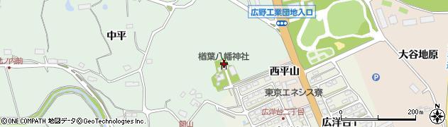 楢葉八幡神社周辺の地図