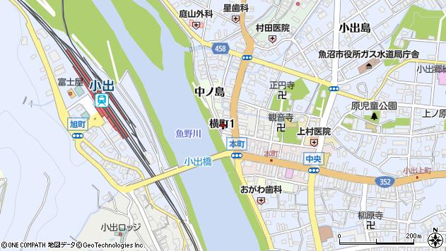 〒946-0005 新潟県魚沼市横町の地図