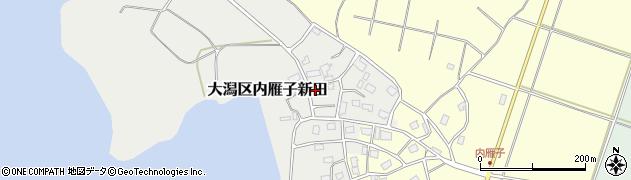 新潟県上越市大潟区内雁子新田周辺の地図