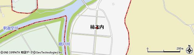 福島県天栄村(岩瀬郡)柿之内周辺の地図