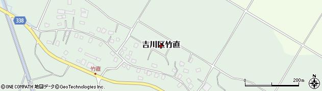 新潟県上越市吉川区竹直周辺の地図