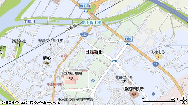 〒946-0001 新潟県魚沼市日渡新田の地図