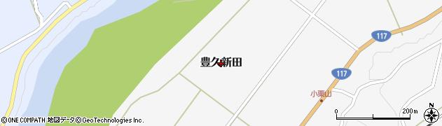 新潟県小千谷市豊久新田周辺の地図