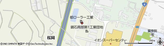 株式会社星産業周辺の地図
