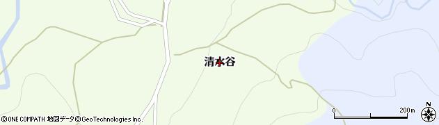 新潟県柏崎市清水谷周辺の地図