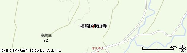 新潟県上越市柿崎区米山寺周辺の地図