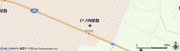 福島県天栄村(岩瀬郡)上松本(戸ノ内屋敷)周辺の地図