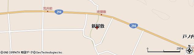 福島県天栄村(岩瀬郡)上松本(新屋敷)周辺の地図