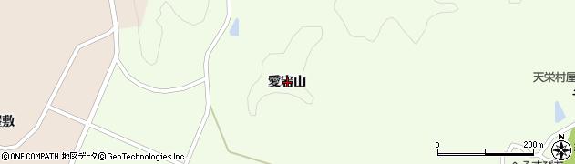 福島県天栄村(岩瀬郡)下松本(愛宕山)周辺の地図