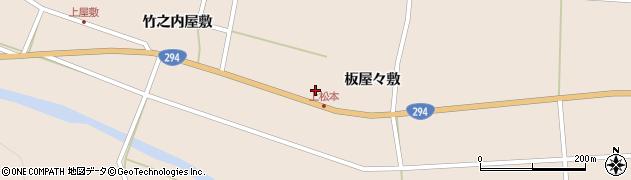 福島県天栄村(岩瀬郡)上松本(竹之内東)周辺の地図